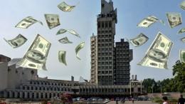 consiliul judetean bani