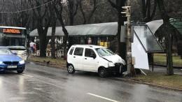 accident centru