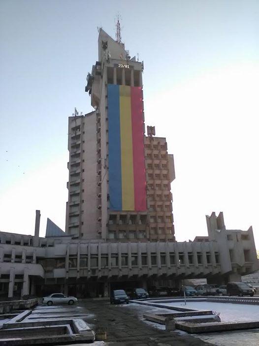 consiliul judetean palatul administrativ