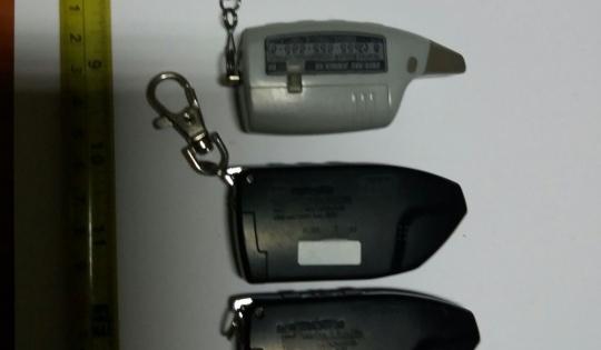 Acestea sunt dispozitivele de bruiaj folosite de spărgători